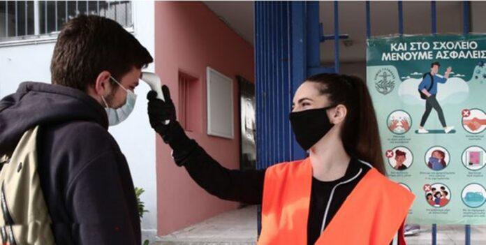 Δωρεάν οι μάσκες για μαθητές και εκπαιδευτικούς σε όλα τα σχολεία στην Ελλάδα
