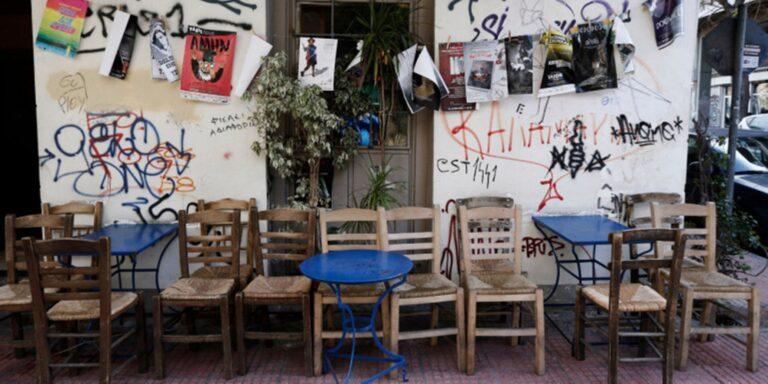 Ξέρεις πού πέφτει η Ινέπολη, ή το Μορτερό οι Κουκουβάουνες, Κυπριάδου, Κοκκιναράς; Οι 20 γειτονιές της Αθήνας που ίσως να μην τις έχετε καν ακούσει