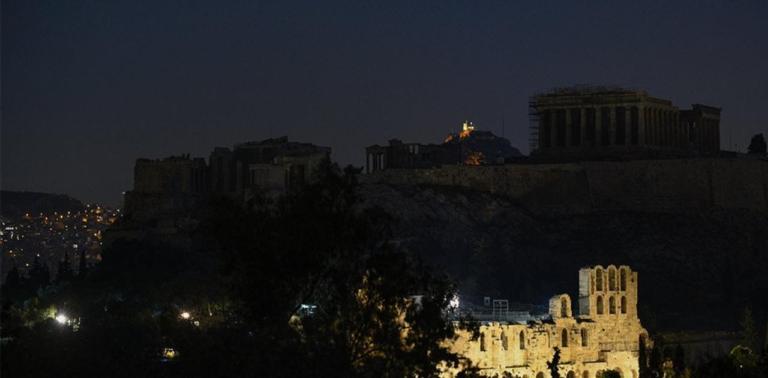 Η Ακρόπολη έσβησε τα φώτα της για την «ώρα της γης»